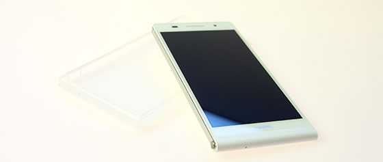 Huawei-Ascend-P6-Unboxing-6