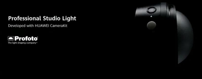 ProFoto Studio Light
