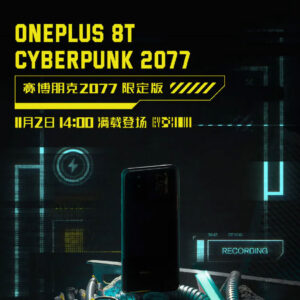 OnePlus 8T Cyberpunk 2077 Advertentie